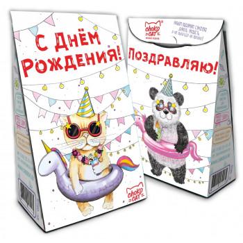 Чай пирамидка, С ДНЁМ РОЖДЕНИЯ, 50 гр., TM Chokocat