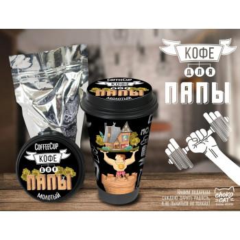 Кофе в стакане, ПАПЕ, молотый, арабика, 100 гр., TM Chokocat