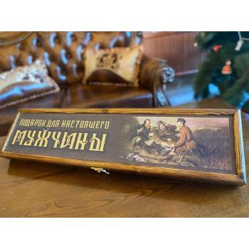 """Кейс подарочный для шампуров """"Настоящему Мужчине"""""""