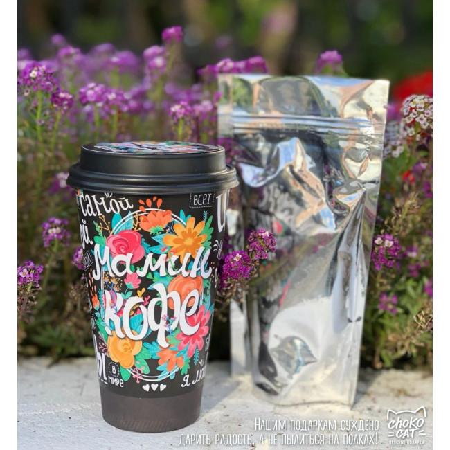 Кофе в стакане, МАМИН КОФЕ, молотый, арабика, 100 гр., TM Chokocat