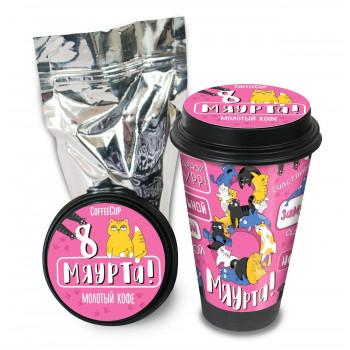 Кофе в стакане, 8 МЯУРТО, молотый, арабика, 100 гр., TM Chokocat