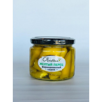 Желтый перец фаршированный сыром, 290/190г т.м. OLIVATECA Турция