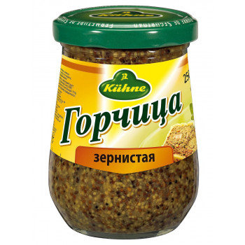 "Горчица зернистая ""Ротиссер"" KUHNE 250 мл"