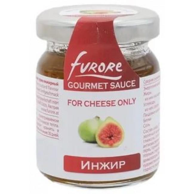 Соус фруктово-пряный гурмэ инжирный, 60 мл, Furore