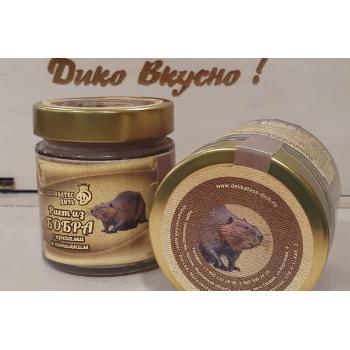Риет из бобра с орехами и коньяком,200 г, Деликатес Дичь