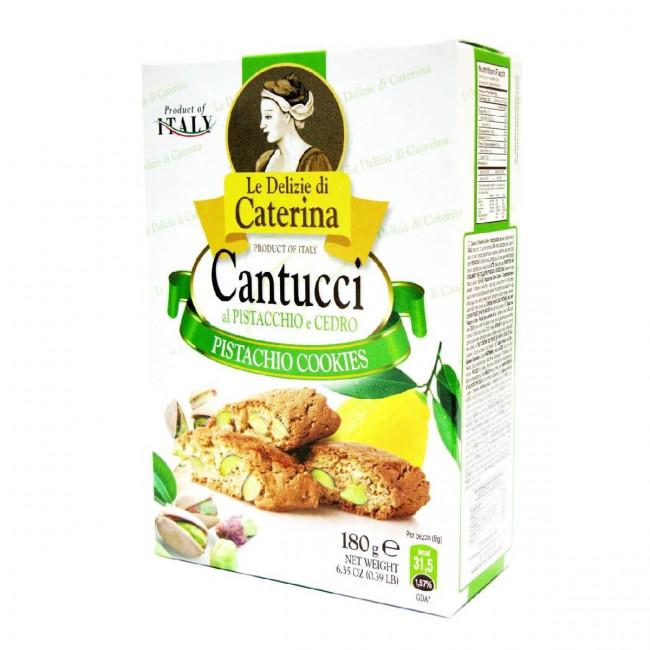 Печенье Le Delizie di Caterina Кантуччи с фисташкой и цедрой лимона