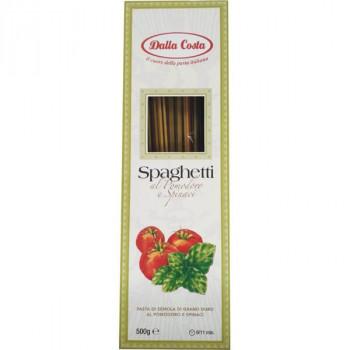 Спагетти  со шпинатом и томатами Dalla Costa 500 г.