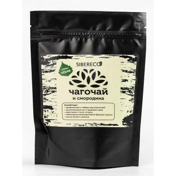 """Чайный напиток Sibereco """"Чагочай и смородина"""", 100 гр"""