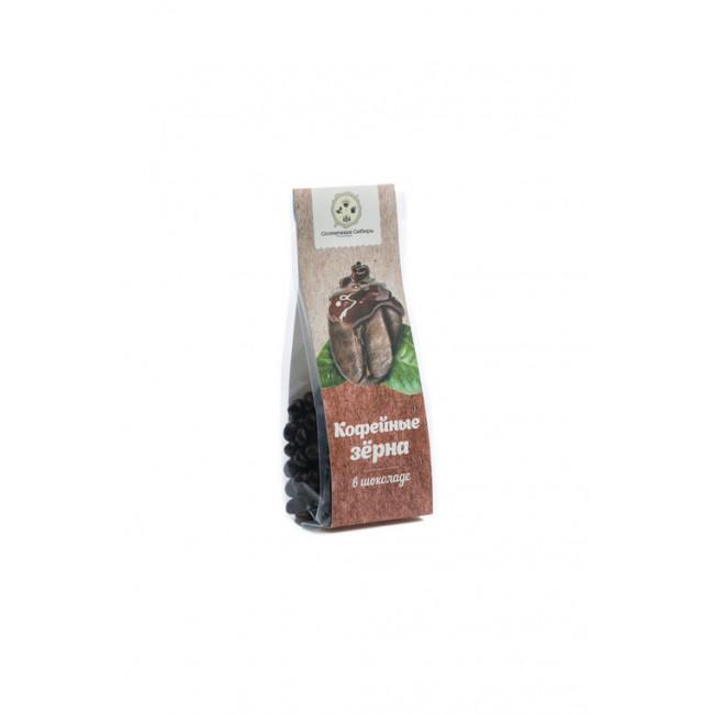 Кофейные зерна в шоколаде Солнечная Сибирь, 100 гр