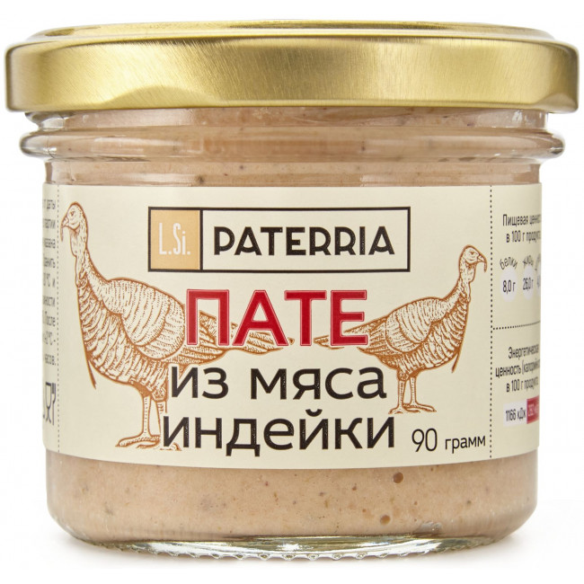 Пате Paterria из мяса индейки с пастернаком, 90гр