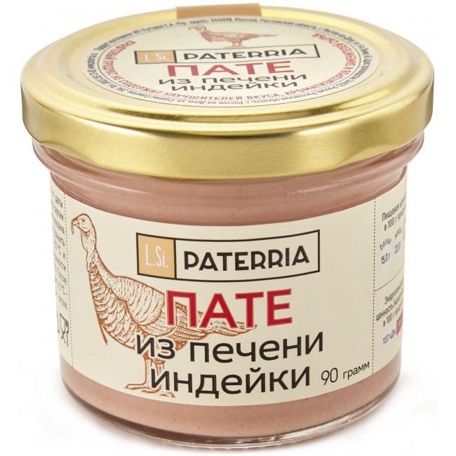 Пате Paterria из печени индейки с мускатным орехом, 90гр