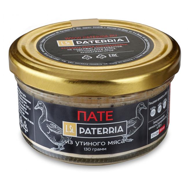 Пате Paterria из утиного мяса с тремя видами перцев, 90 гр
