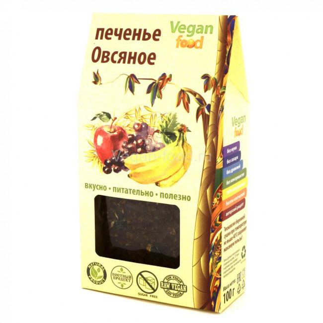 Печенье Vegan food Овсяное, 100 гр