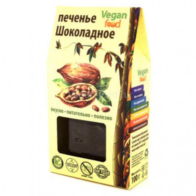 """Печенье Vegan food """"Шоколадное"""", 100 гр"""