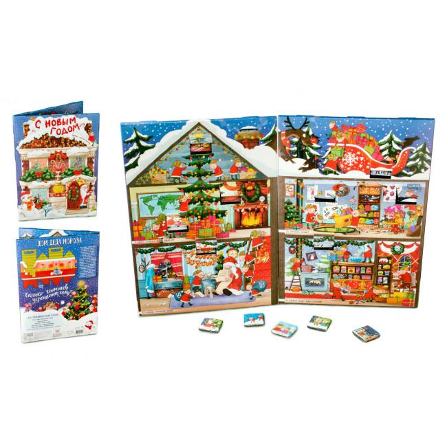 Адвент-календарь Chokocat Дом Деда Мороза 30 плиток шоколада
