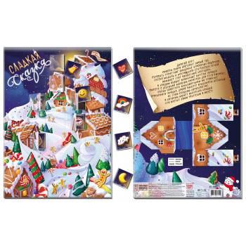 Адвент-календарь Chokocat Сладкая Сказка 15 плиток шоколада