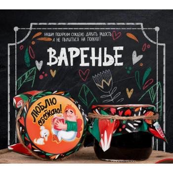 Малиновое варенье ChokoCat  Люблю-Обожаю, 120 гр
