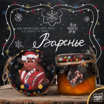 Мандариновое варенье Chokocat С Новым Годом, Бычок, 120 гр