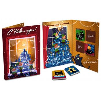 Открытка Chokocat С Новым Годом, Эльфы на окне + 4 шоколадки
