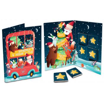 Открытка Chokocat Ворвемся в Новый Год, Красный автобус + 4 шоколадки